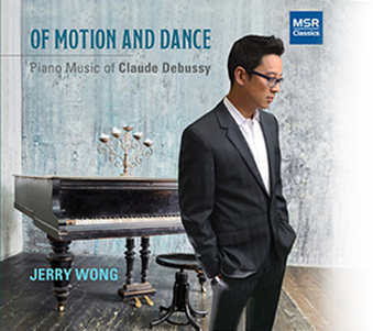 jerry wong debussy cd